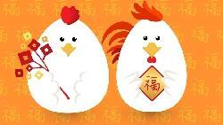 雞年的英文別說chicken!12生肖、過年用語的英文說法,一次大集合