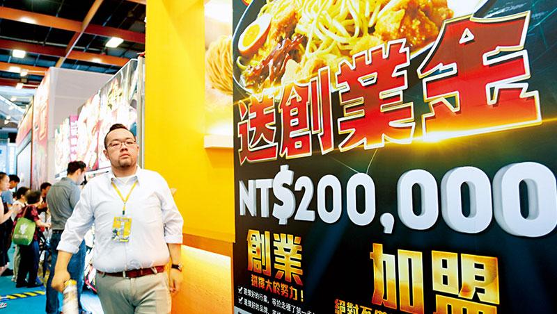 台灣有近15萬家連鎖加盟店,在亞洲各國屬前段班,一例一休上路,迫使這群頭家重新調整營運模式。