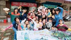 竹科媽媽組4千人社群 靠互助翻轉人生
