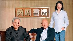羅祥安、陶傳正:逆境,是我這輩子最精彩時刻
