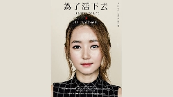 「在中國遇到每個掮客都想強暴我...」媽媽自願代替她被性侵,脫北女孩的血淚告白
