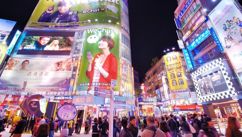 知道iPhoneX賣多少錢,不知道「一帶一路」?台灣青少年為自己的國際觀打分數:不及格