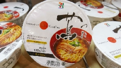 2017日本超市必買16樣好物》這款「米其林泡麵」,日本7-11買得到!
