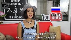 來台4個月愛上台灣》俄國正妹:街上看到很多老人運動...很幸福!俄羅斯看不到