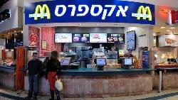 以色列麥當勞竟有「兩種版本」》為何賣漢堡就不賣冰淇淋?到以色列必搞懂的3件事