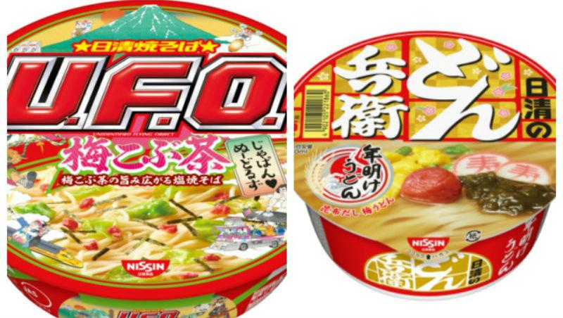 2017日本奇怪泡麵Top10》納豆、抹茶、冰塊泡麵...日本藥妝人氣部落客一次評比