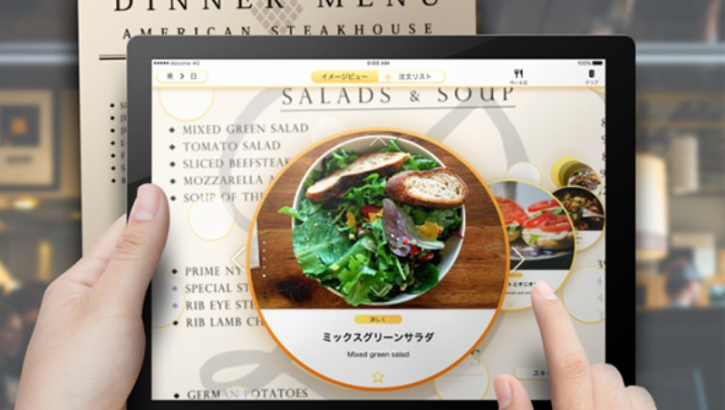 到日本旅遊,不懂日文沒關係!用這款「菜單翻譯」APP,去餐廳不怕點到地雷