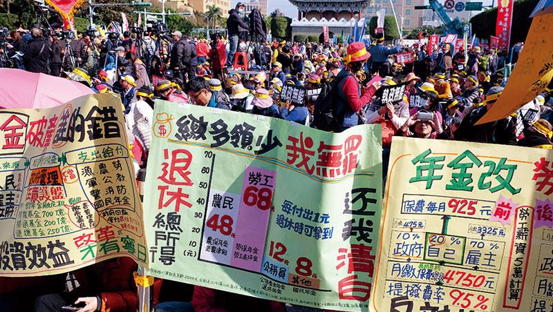 年金改革在英、德等國都經歷過大規模抗議,如今台灣也進入年改陣痛期。
