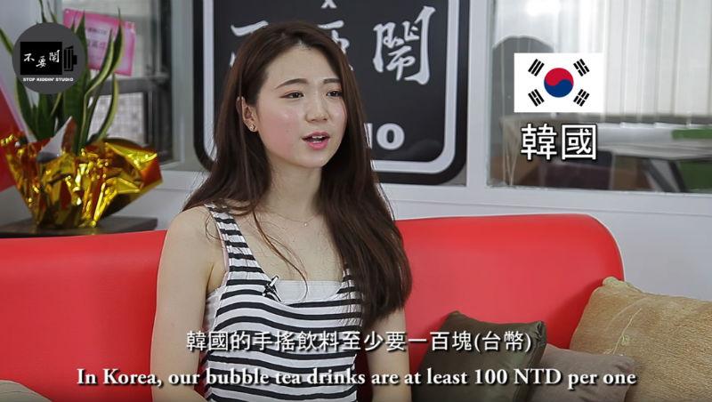 台灣手搖飲料南波萬》除了珍珠奶茶,這「7款手搖飲料」老外也超愛!