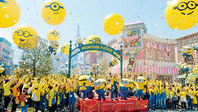 全球最大的小小兵樂園在日本大阪開幕,為5月初的黃金週長假暖身。