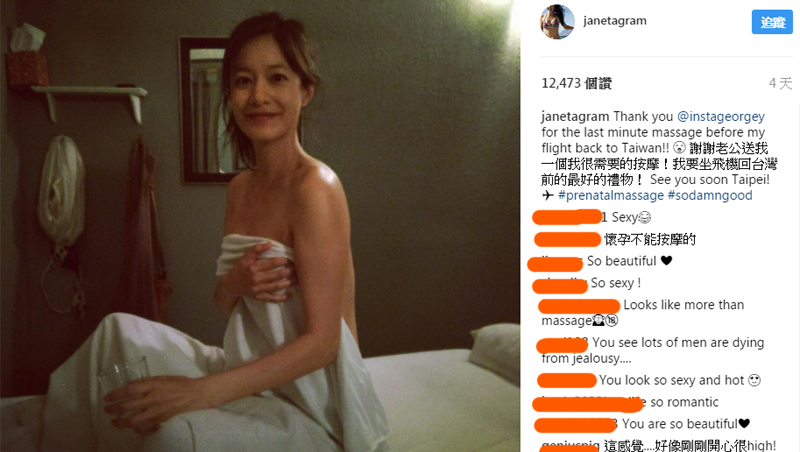 Janet挺4月肚按摩到底行不行?醫師:孕婦按摩好處多,但這些精油千萬不要用!
