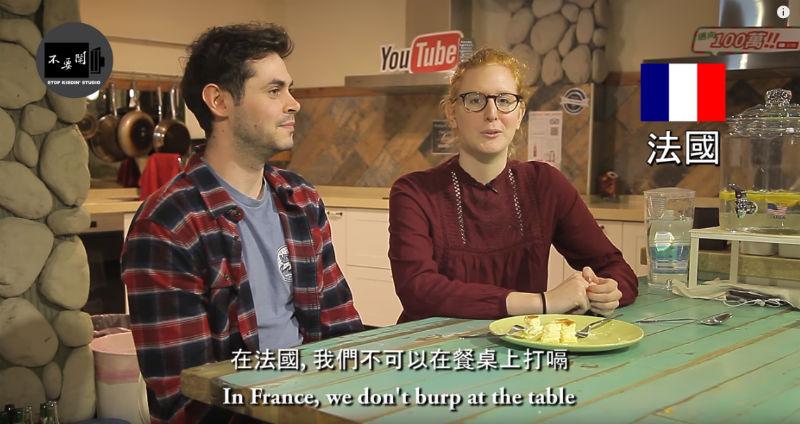 在日本餐廳吃飯,蝦殼千萬別放桌上》在各國用餐不要犯這些錯誤...會超丟臉!