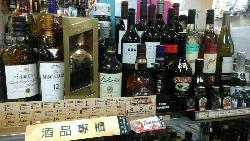 15年威士忌放35年,會變成50年嗎?最常見的4個威士忌初學者問題