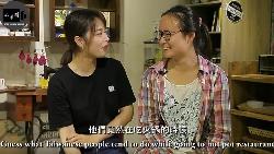 「吃火鍋竟然喝湯,還配飯?」台灣人這3個習慣,讓在台陸生超崩潰!