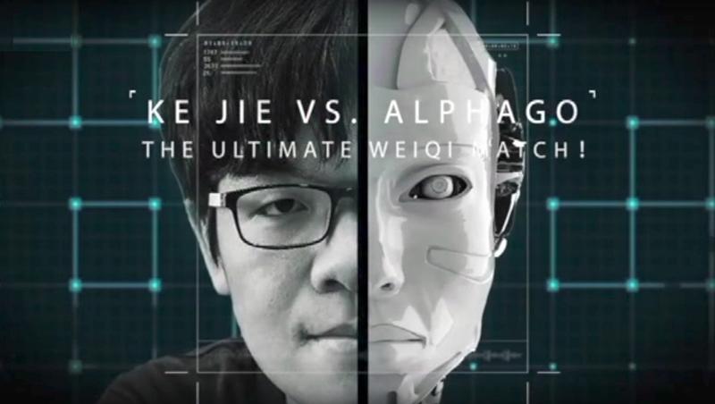 人類最後一戰!「棋王」柯潔力拼AlphaGo,「人機對決」現場直播