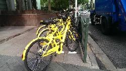 中國共享經濟大泡沫!》一個退學生,在4個月燒掉1千萬;投入1千輛共乘自行車,最後只找回幾10輛!