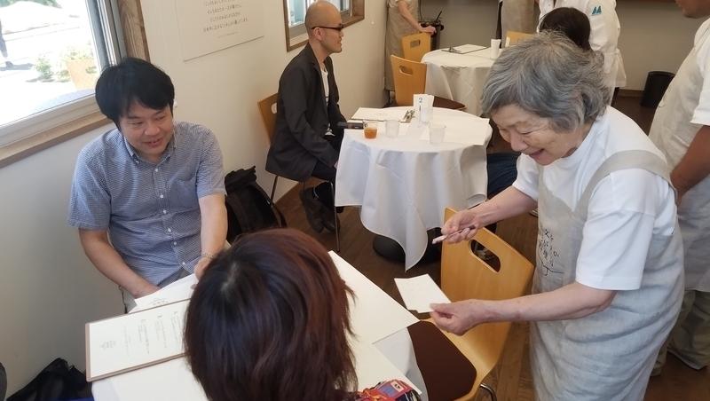日本這間餐廳主打「上錯菜」卻能登上「零負評料理店」!背後原因超暖心
