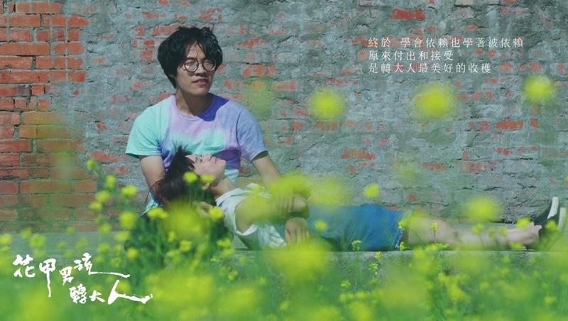 芈月傳、瑯琊榜....中國「IP劇」當道!台灣除了「花甲」,要如何在一片「IP劇」中走出自己的路?