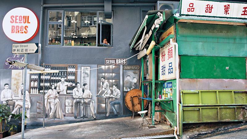 老香港的三個場景:專賣糖水的老店玉葉甜品隔壁是塗鴉(圖),穿著旗袍走在缽典乍街的石板路,Select18選貨店蒐藏香港骨董小物。
