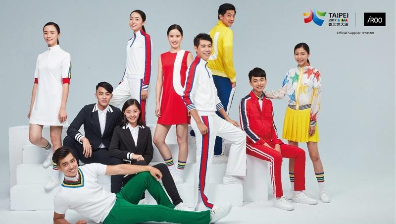 網友笑像「寶可夢訓練師」》專家看世大運服裝:真的沒失分,還能展現台灣優勢