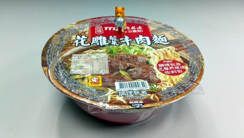 豪華泡麵排行榜》比便當還貴!這款泡麵打敗台酒花雕雞,吃得到大塊豆皮、天婦羅