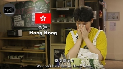 好吃到連香港人都流淚!16國老外挑戰「台灣夜市必點小吃」,最受歡迎的是...