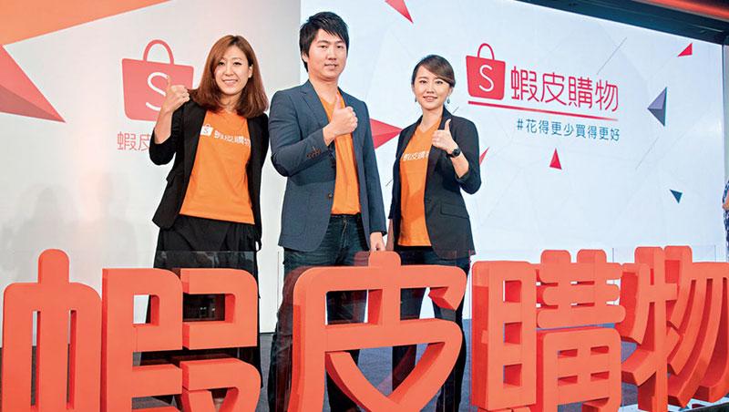 今年8月,蝦皮拍賣更名為蝦皮購物,並喊出「搶攻台灣電商霸主」口號,間接向台灣電商龍頭PChome宣戰!