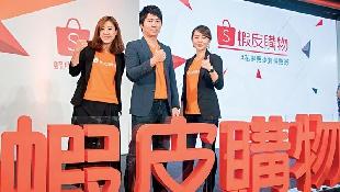蝦皮踢館PChome,害台灣電商霸主市值大減百億