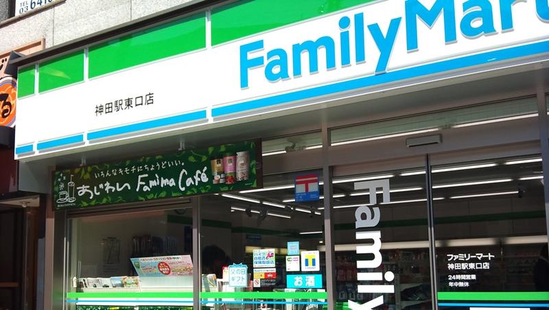 台灣的前車之鑑?找不到人店長只能自己輪班....日本全家一次關閉664間的慘況