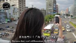 不懂為何老外專門來台學中文?一位在台陸生:台灣人根本「ㄓㄔㄕ」「ㄗㄘㄙ」不分