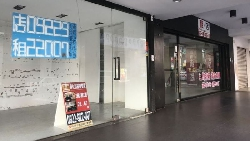 黃金店黯淡了 東區為何慘淪「特賣一條街」?