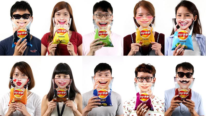 話題行銷:用微笑和全世界年輕人做朋友