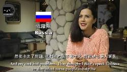 去銀行領錢卡片出問題,竟有7名員工來幫忙!俄羅斯正妹:台灣服務業好到太誇張
