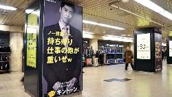 為什麼日本企業「週休3日」,仍無法改變「社畜文化」?一個台灣女生在日本的職場觀察