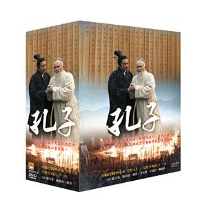 孔子DVD 加贈 百家講壇-我讀經典