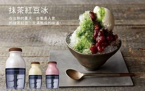買物精選_小型冰沙食物調理機