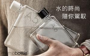 買物精選_memobottle