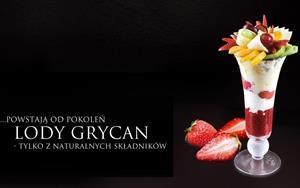 買物精選_Grycan冰淇淋