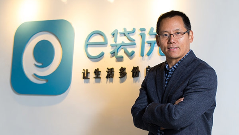 公司要轉型很困難?中國百億CEO:台灣老闆太把自己當一回事