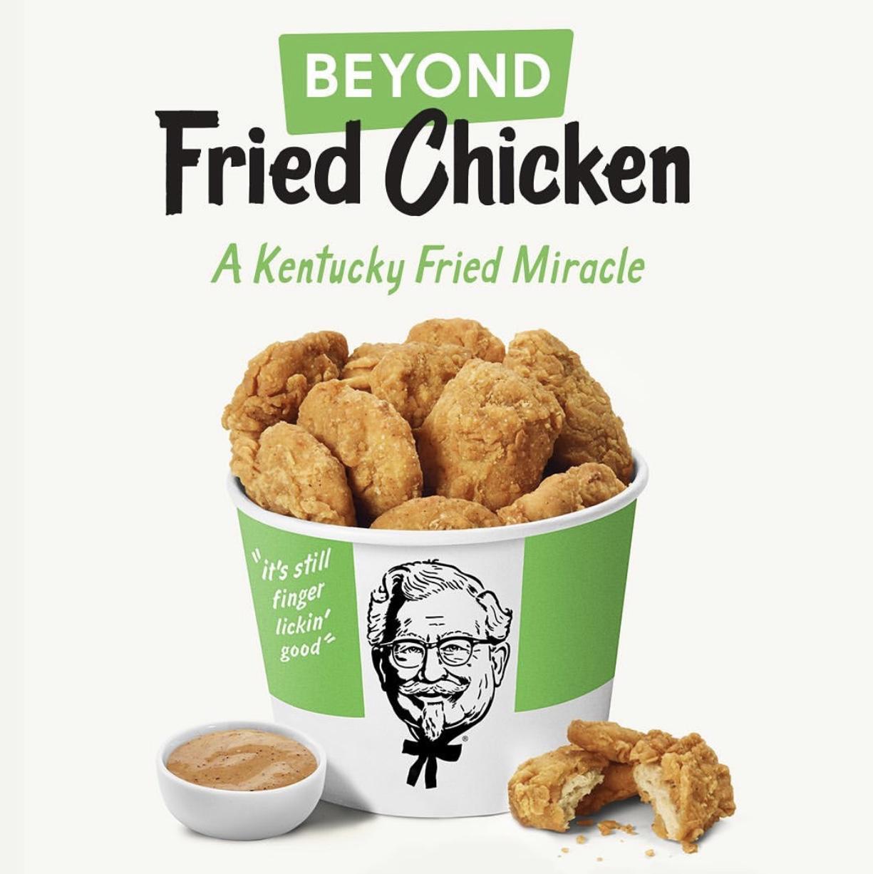 肯德基官方宣佈,將與Beyond Meat展開合作,開始試賣素肉炸雞。