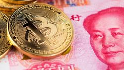 中國央行虛擬貨幣來了!地位等同法定貨幣、可離線交易...一次看懂「數位版人民幣」