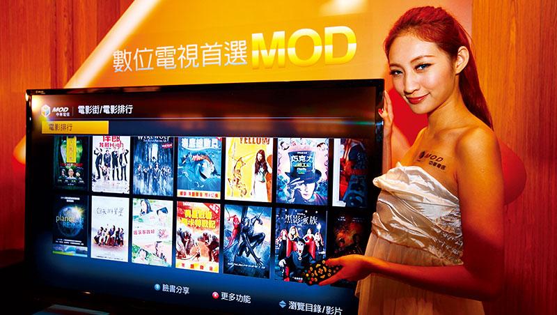 「有線電視快變成『慘業』。」凱擘大寬頻董事長鄭俊卿說,最大對手就是MOD。如今MOD推自組餐,要將觀眾看多少、付多少。