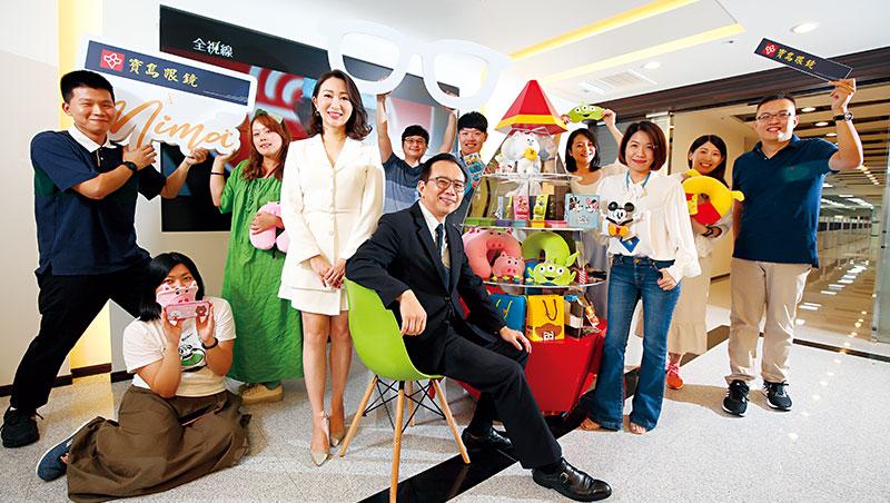 蔡宜珊(中央左)與蔡國平(中央右)帶領寶島眼鏡的數位發展室團隊,積極用App經營會員,讓38歲老企業翻新。