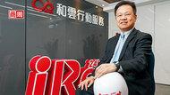 如果以後年輕人都不買車,怎麼辦?看台灣賣車龍頭和泰的轉型大計