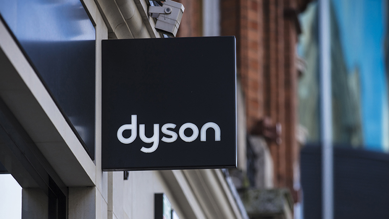 Dyson喊停電動車計畫!為何砸上百億卻放棄造車夢?一封內部信揭原因