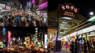 台灣10大夜市:士林、逢甲、羅東都輸了...為何第一名是它?