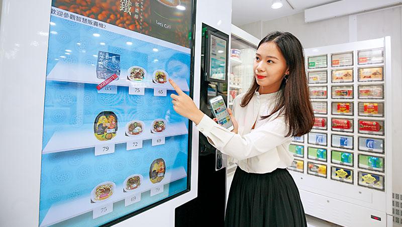 全家鮮食智販機瞄準微波功能,未來消費者購買後,將自動微波,立即拿到熱騰騰的鮮食便當。