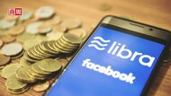 聯準會重啟購債,比特幣、臉書幣等著鹹魚翻身?