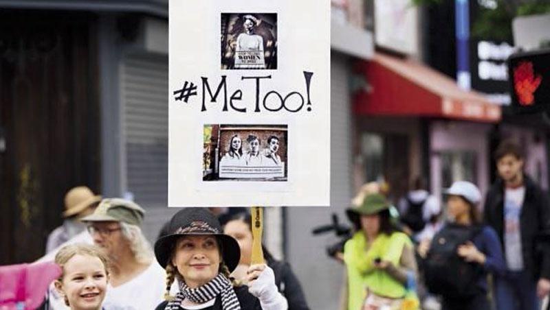 #MeToo運動滿2年,顯著改變是,受害人變得勇敢、有自信,發起人也認為:「距離改變文化還很遠,但改變正在發生」。