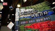 曾是台北人書房、台灣人網路,沒了敦南店的誠品,下一個價值在哪裡?